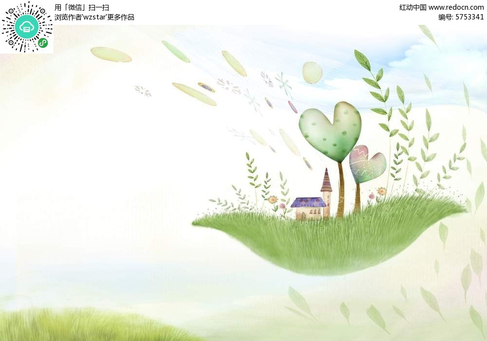 手绘绿色爱心水彩画 psd
