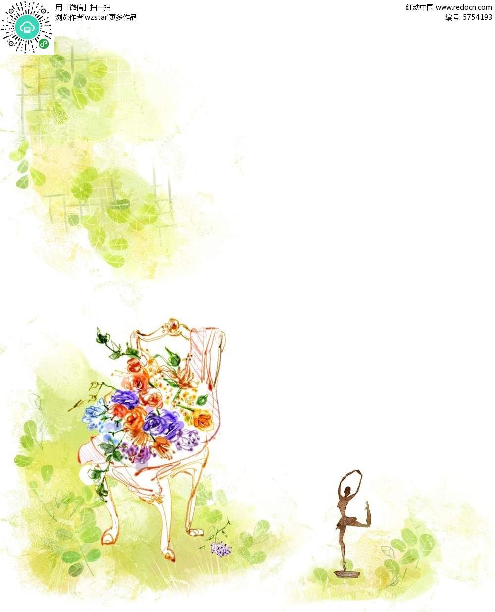 椅子上的花朵手绘psd素