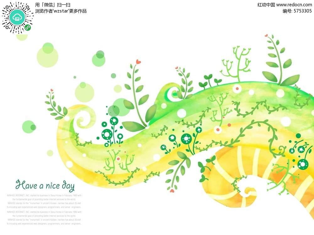 植物淡彩创意手绘图片