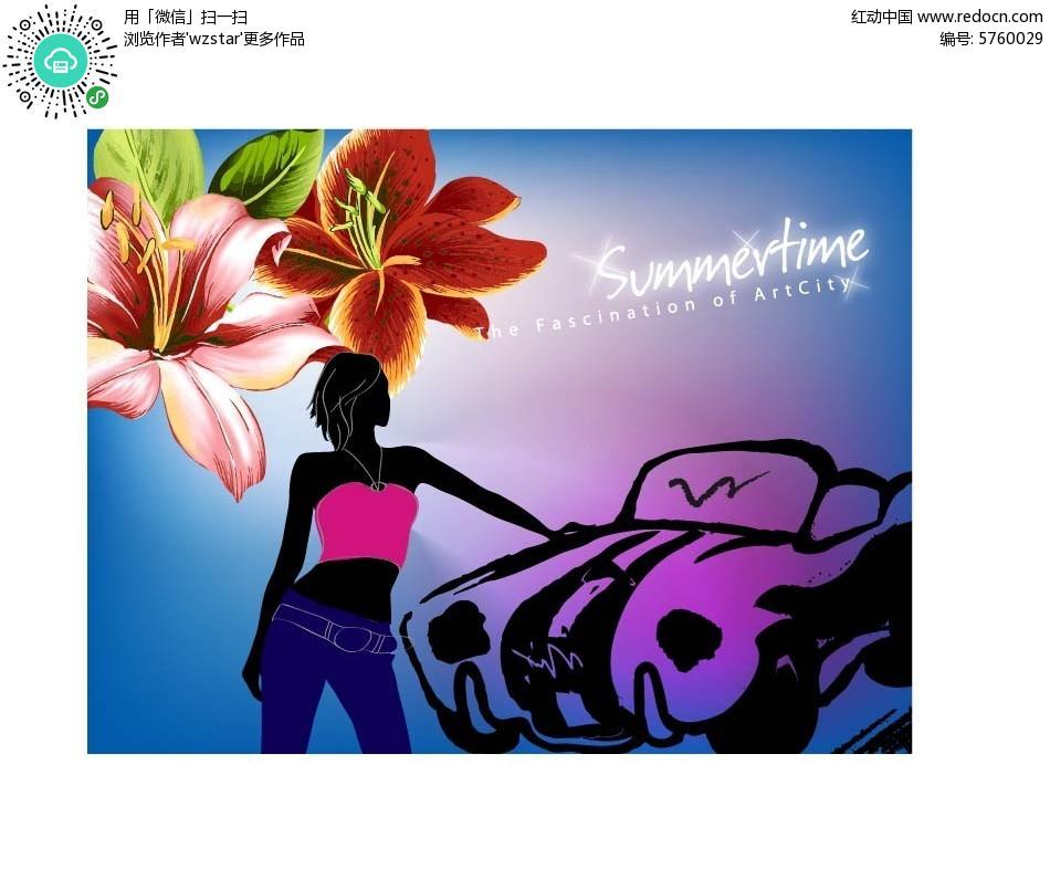 百合花插画素材矢量性感麻衣矢量图EPS免费美女出浴西田汽车日本图片