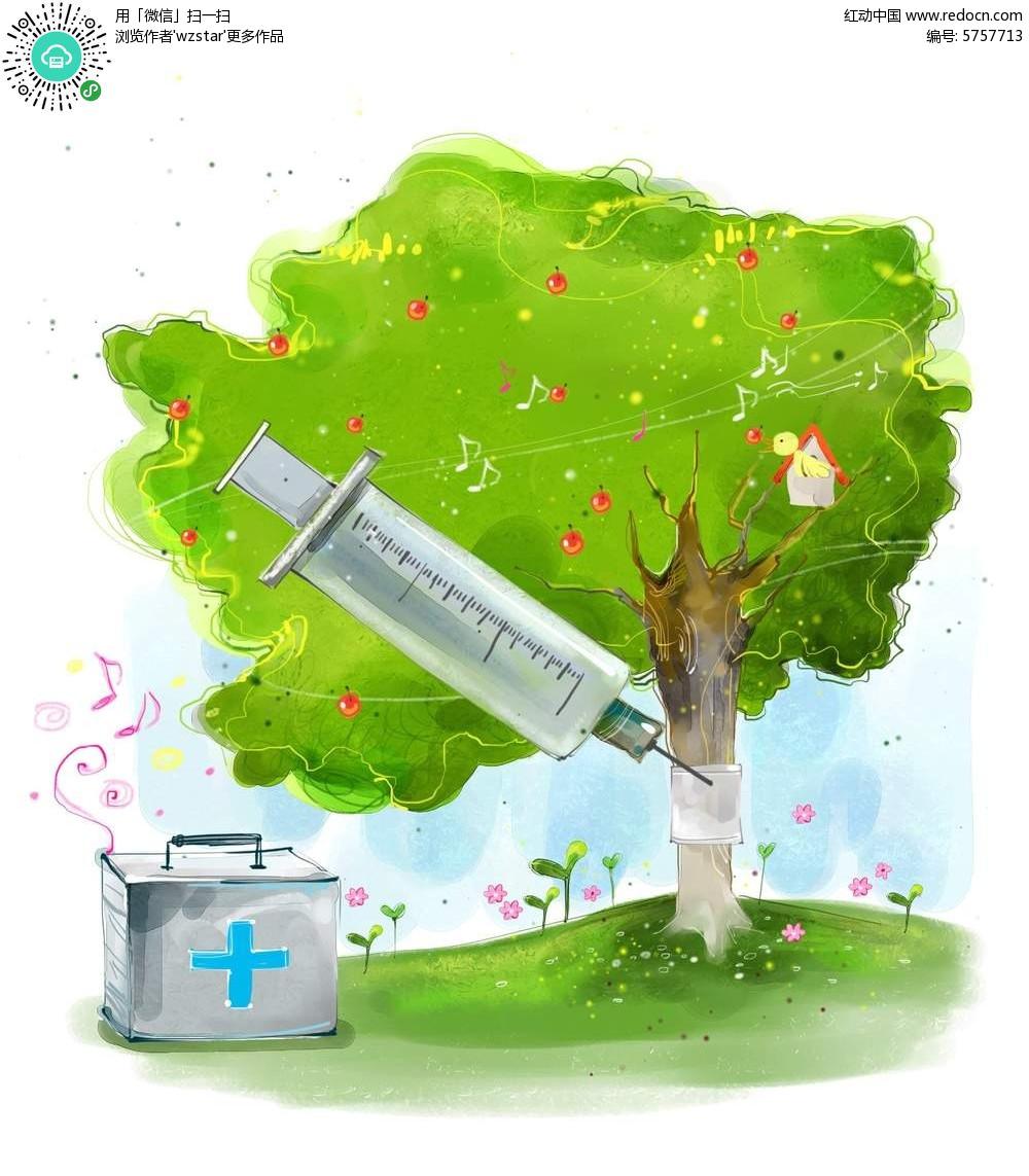 保护环境公益广告psd免费下载图片