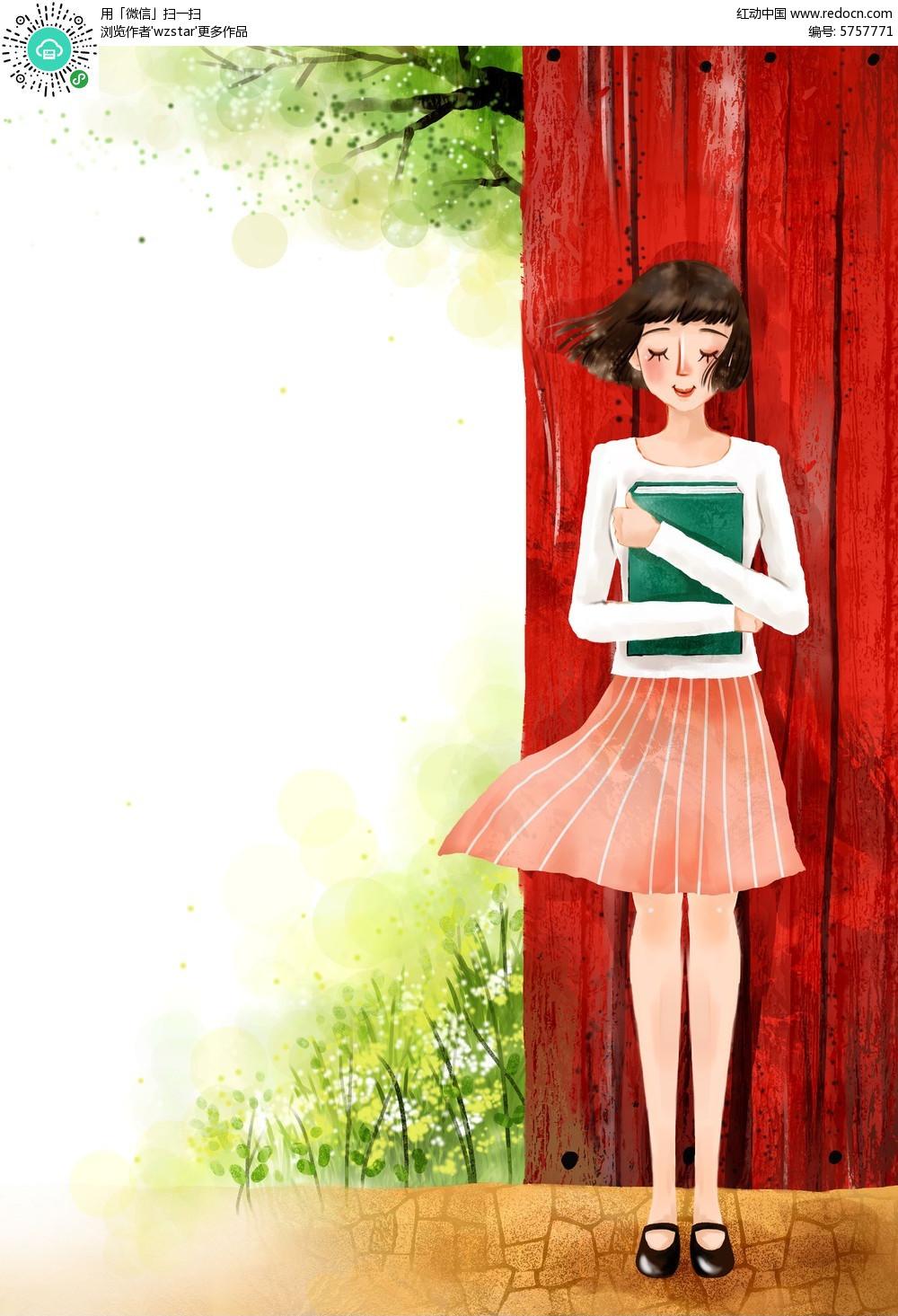 抱着书的女孩手绘插画
