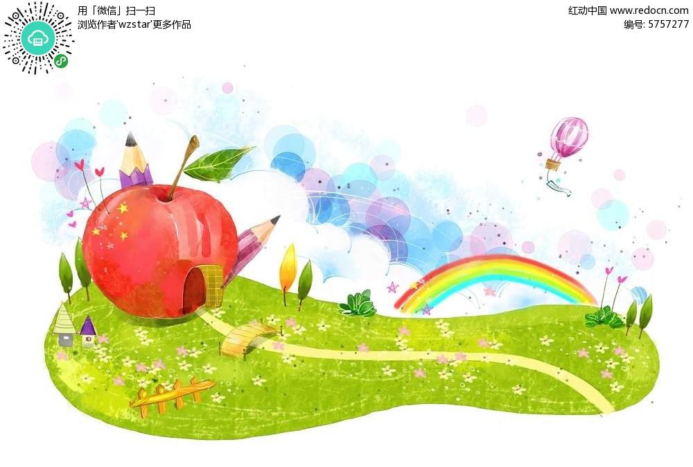 彩虹儿童插画