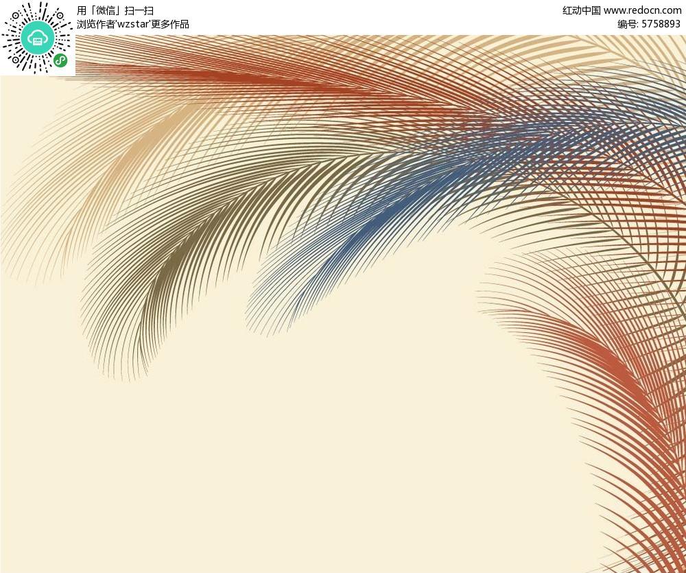 创意彩色羽毛手绘背景素材