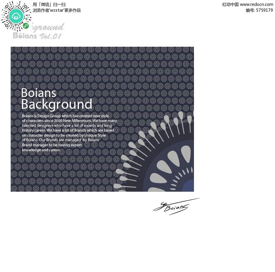 创意蜂巢卡片封面设计图片