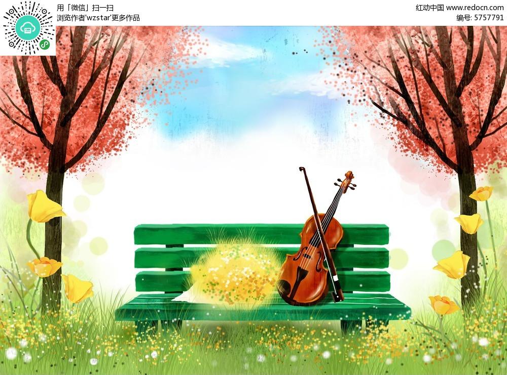 公园手绘插画