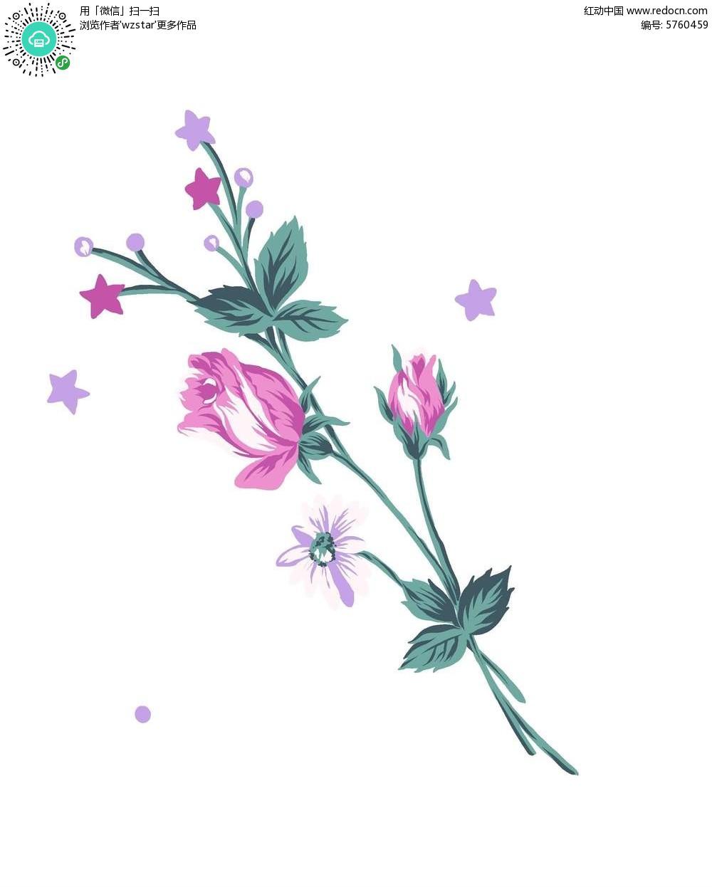 花苞花卉手绘插画