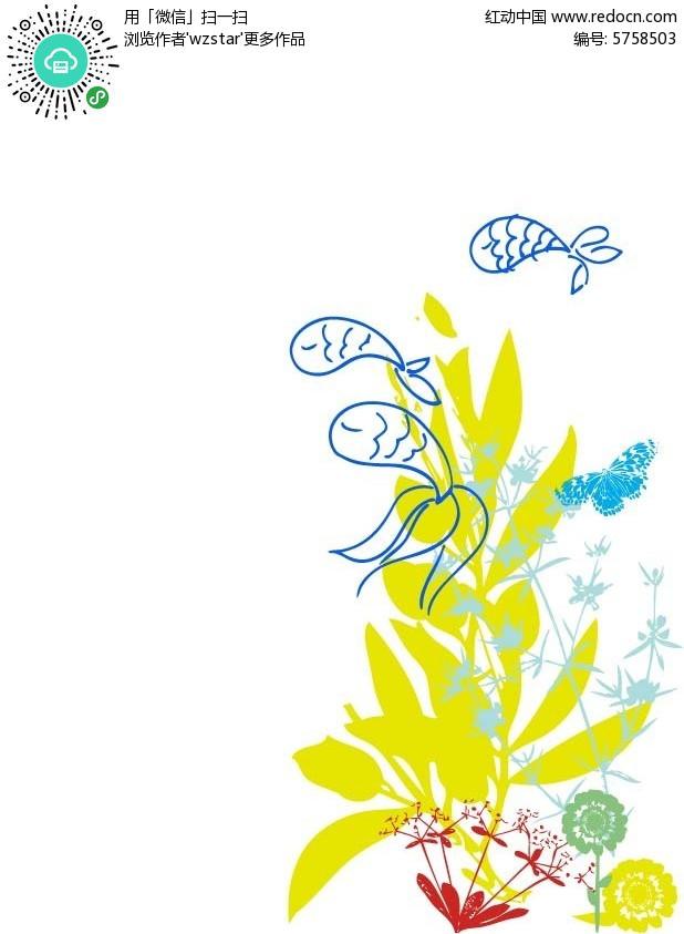 简笔画小鱼花纹背景素材