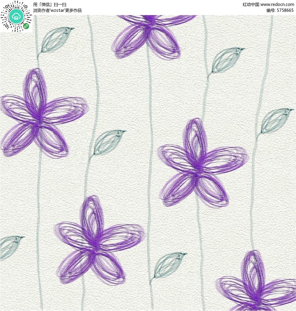 简约彩绘花朵叶子插画素材EPS免费下载 编号5758665 红动网
