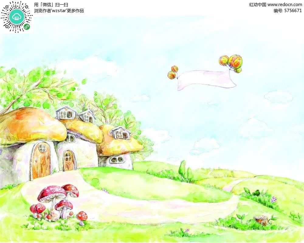 画漫画的蘑菇房子 _儿童画