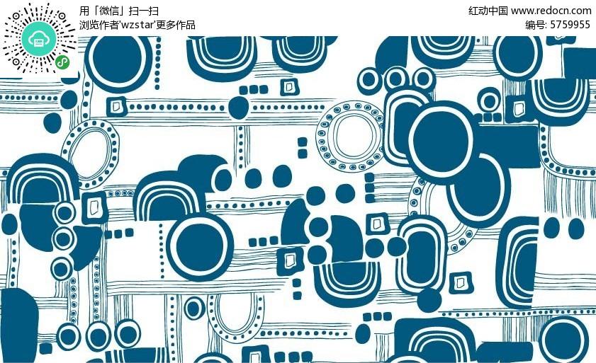 蓝色图形创意图案背景素材