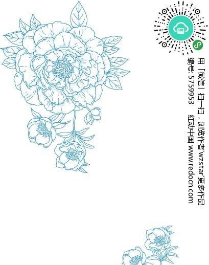 蓝色唯美花叶手绘插画素材
