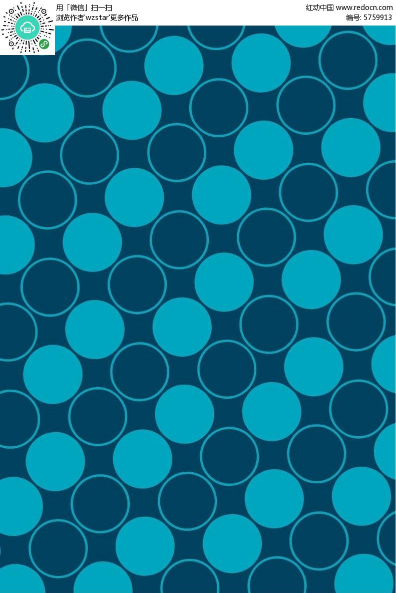 蓝色圆形手绘插画