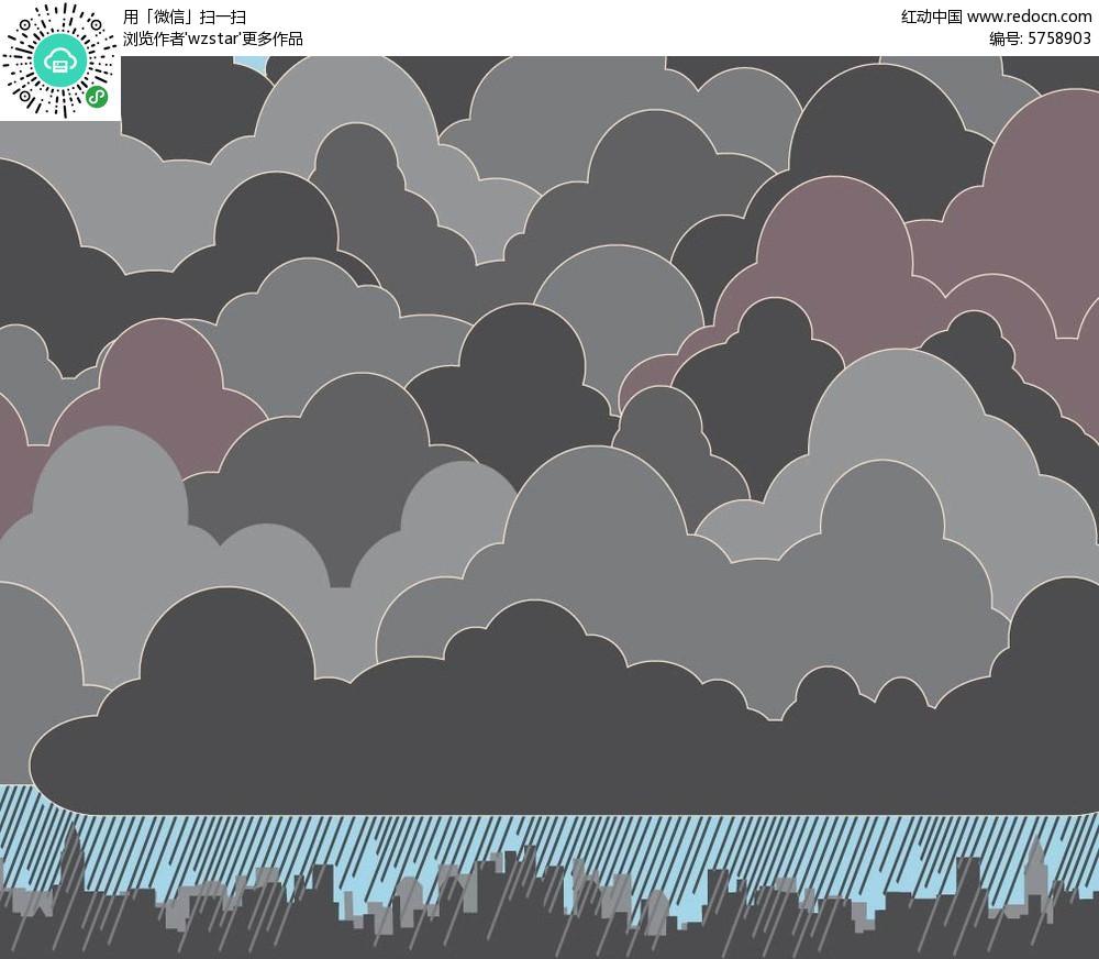 手绘插画城市上的乌云大雨