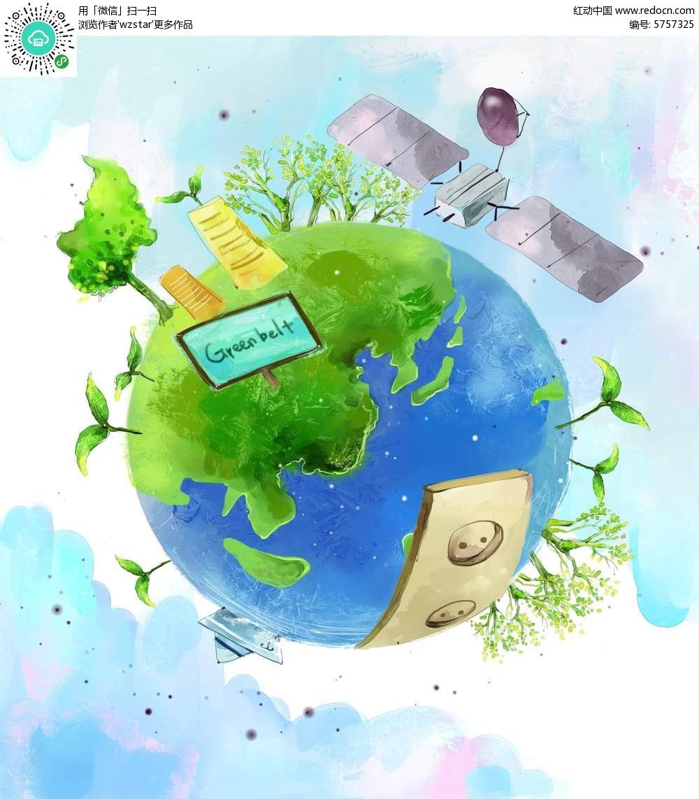 手绘地球仪上的绿色环保生活psd分层素材