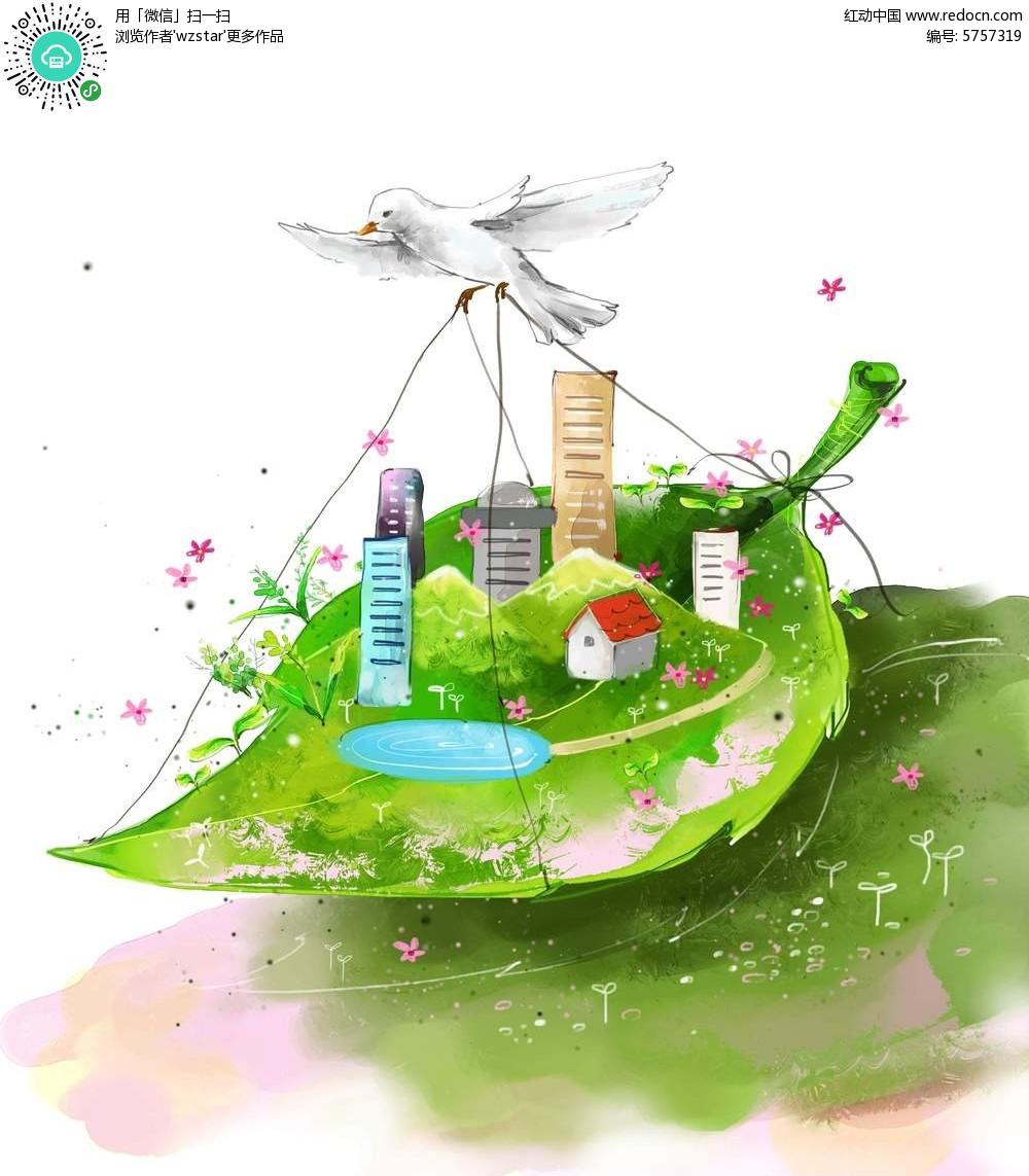 手绘卡通绿叶城市素材图片