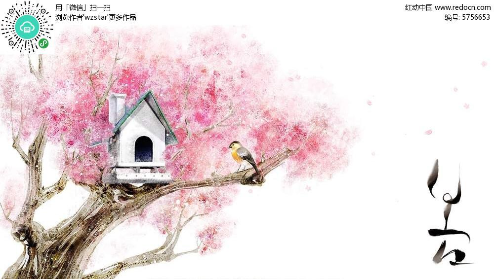 手绘树上的鸟漫画psd素材