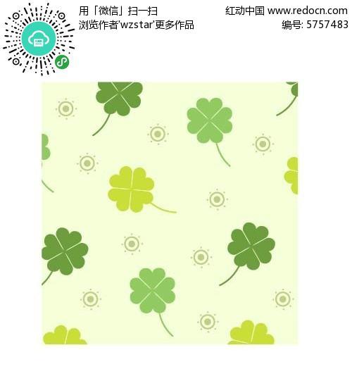 四叶草背景素材图片