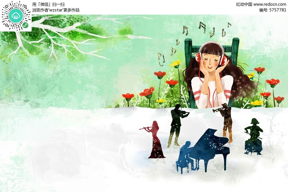 听音乐的人手绘插画