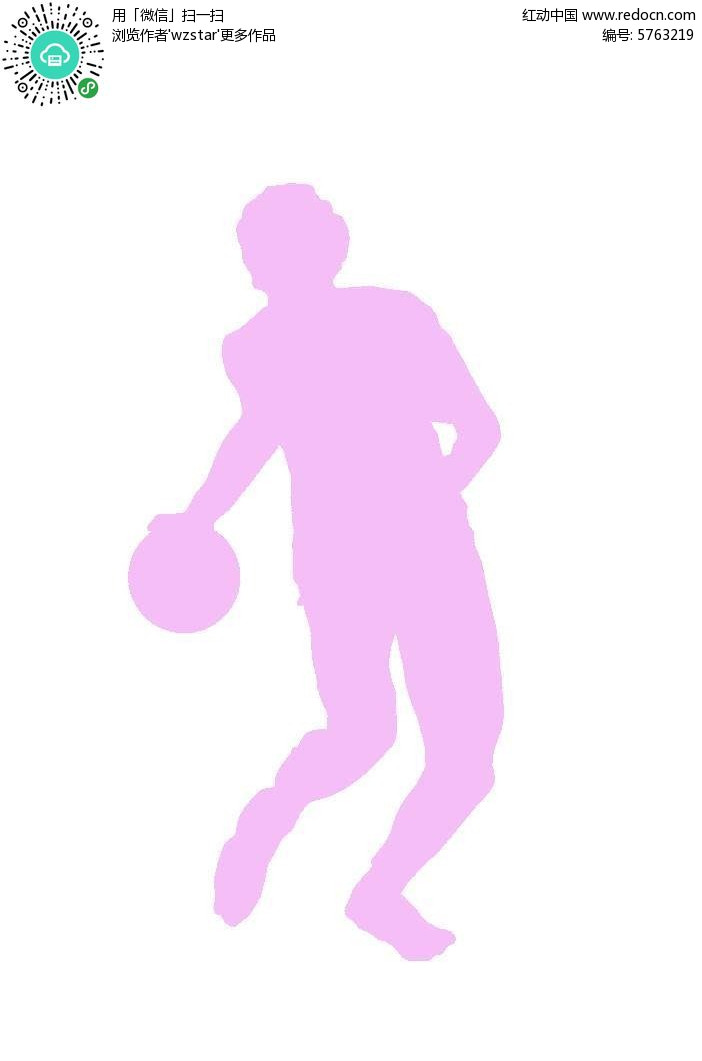 打篮球的人物彩色剪影