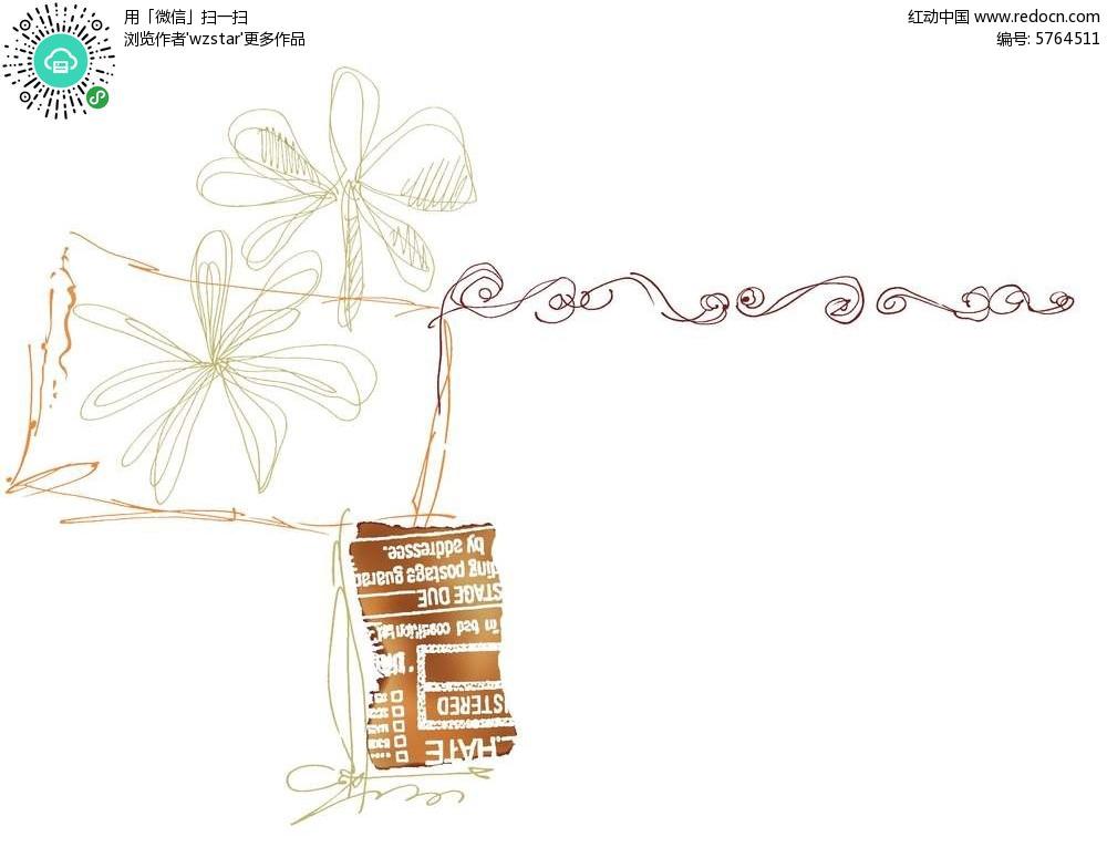 极致简约的手绘花纹背景素材