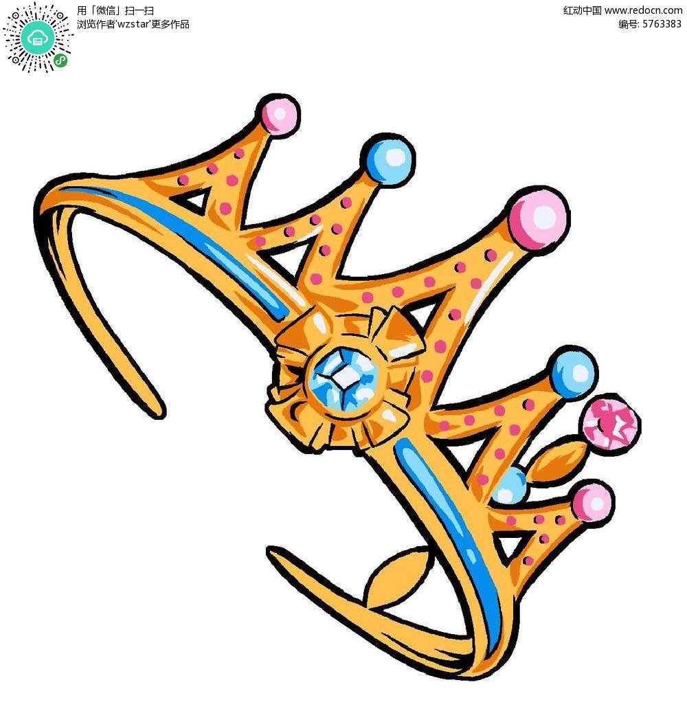 卡通唯美宝石皇冠彩绘素材