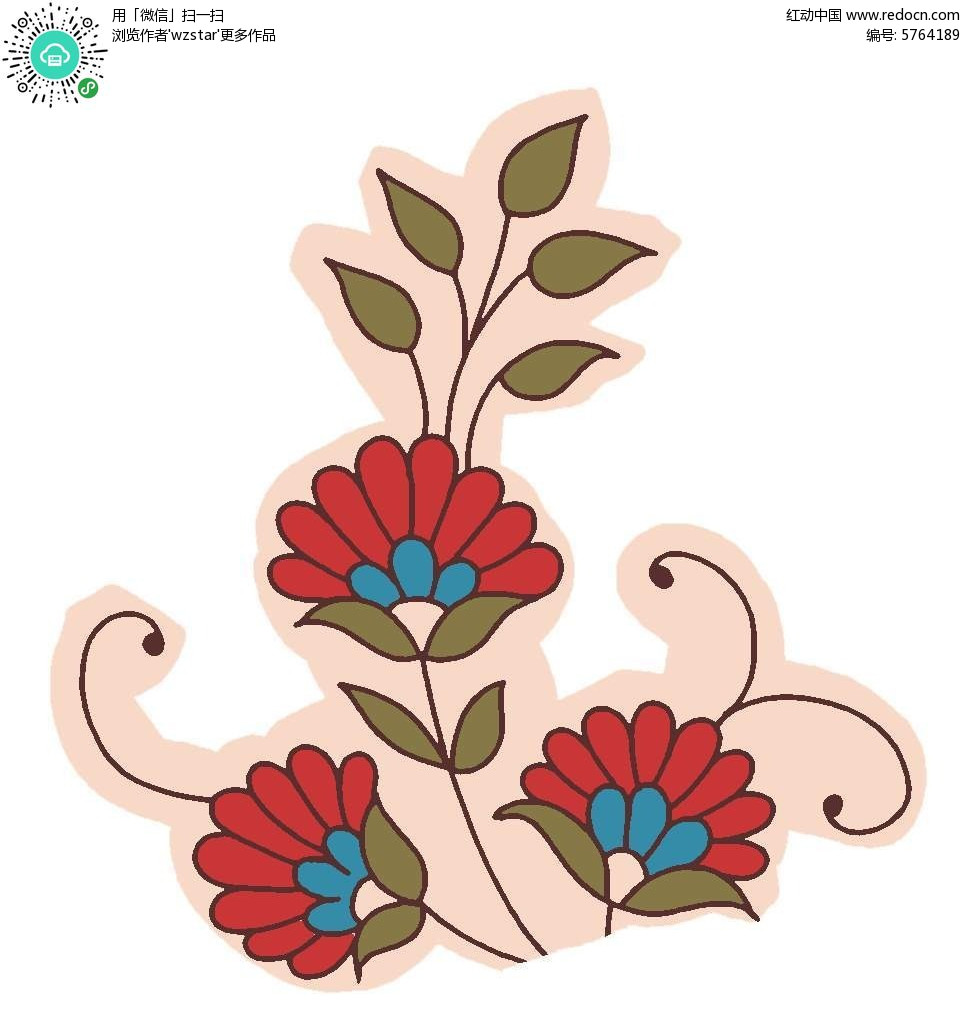 手绘花瓣绿色叶子植物卡通插画设计文件