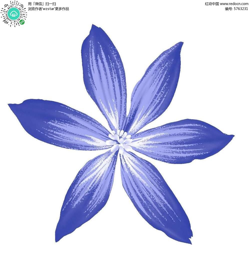 手绘蓝色六瓣花psd分层素材