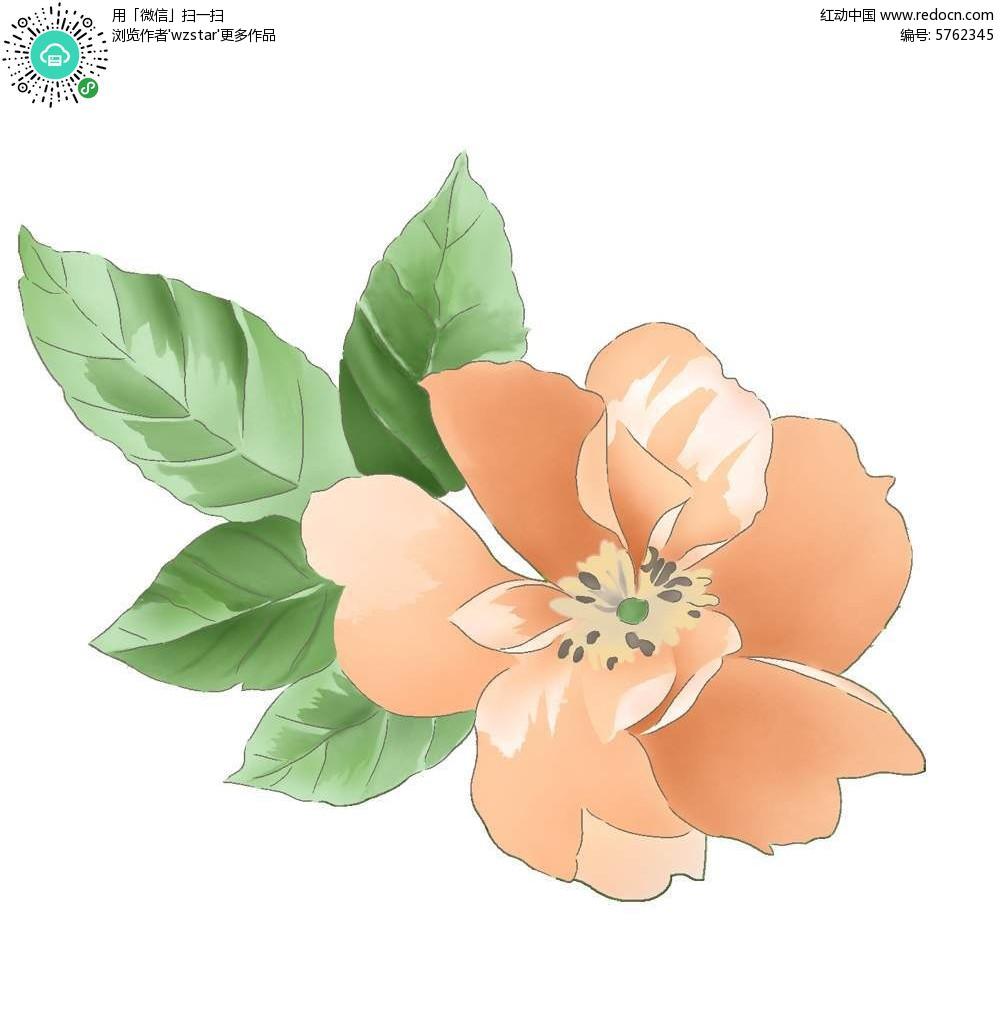 水彩手绘花朵绿叶插画素材