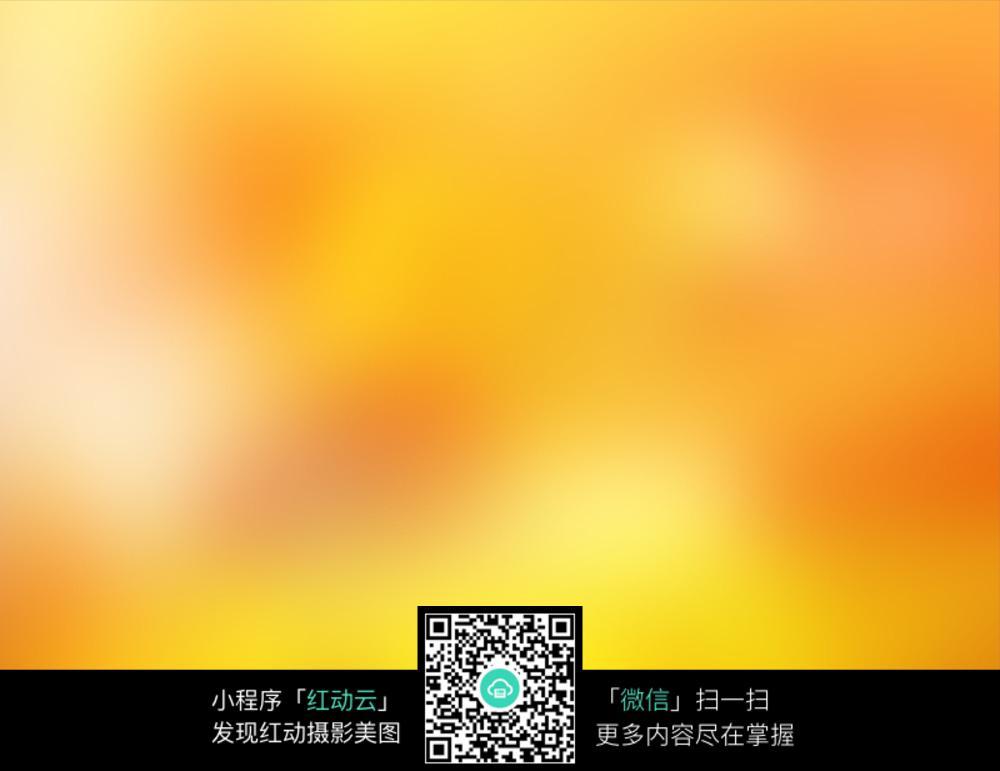 huangse小说txt免费下载网_黄色不规则渐变背景素材图片免费下载_红动网