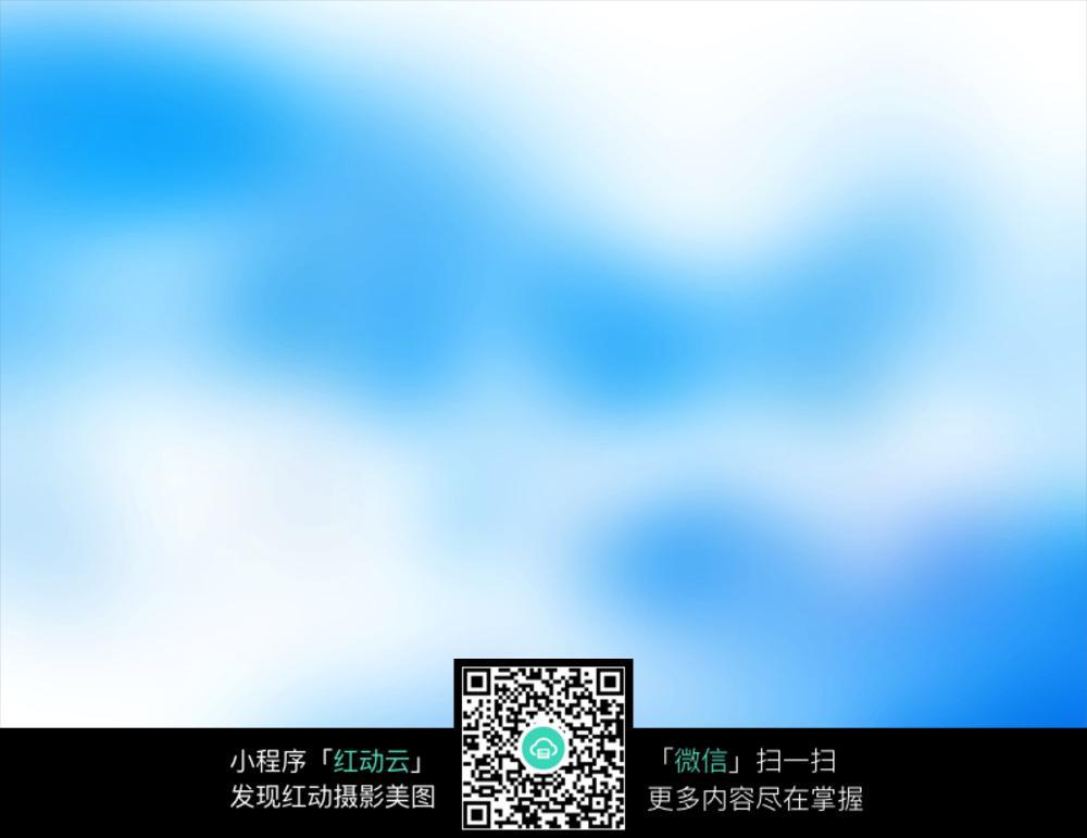 蓝白云彩渐变背景素材
