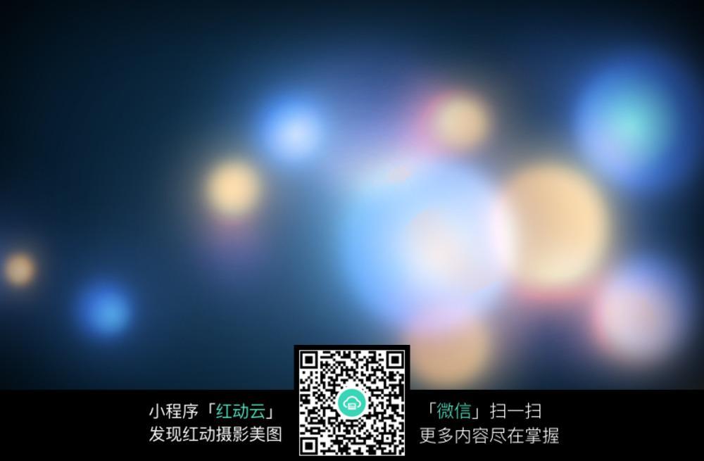 红动网提供其他精美素材免费下载,您当前访问素材主题是蓝色唯美灯光