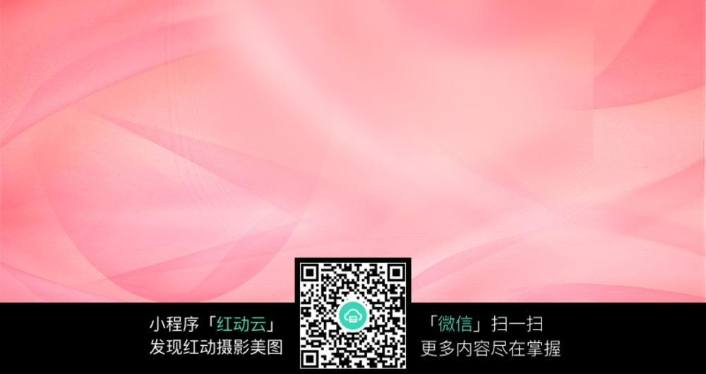 粉色花纹背景素材