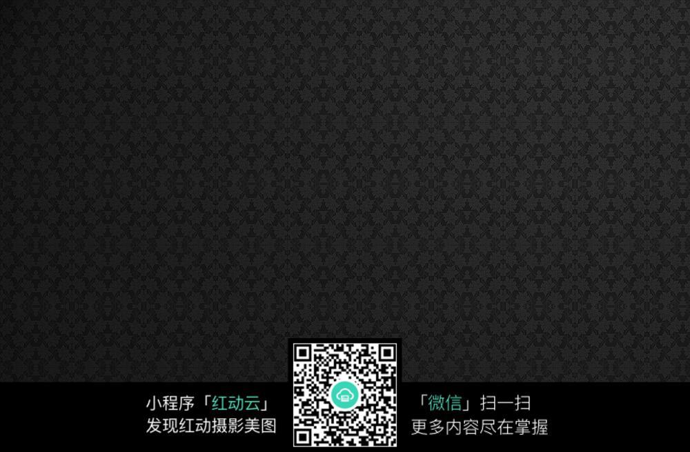 暗色花纹背景图片素材下载