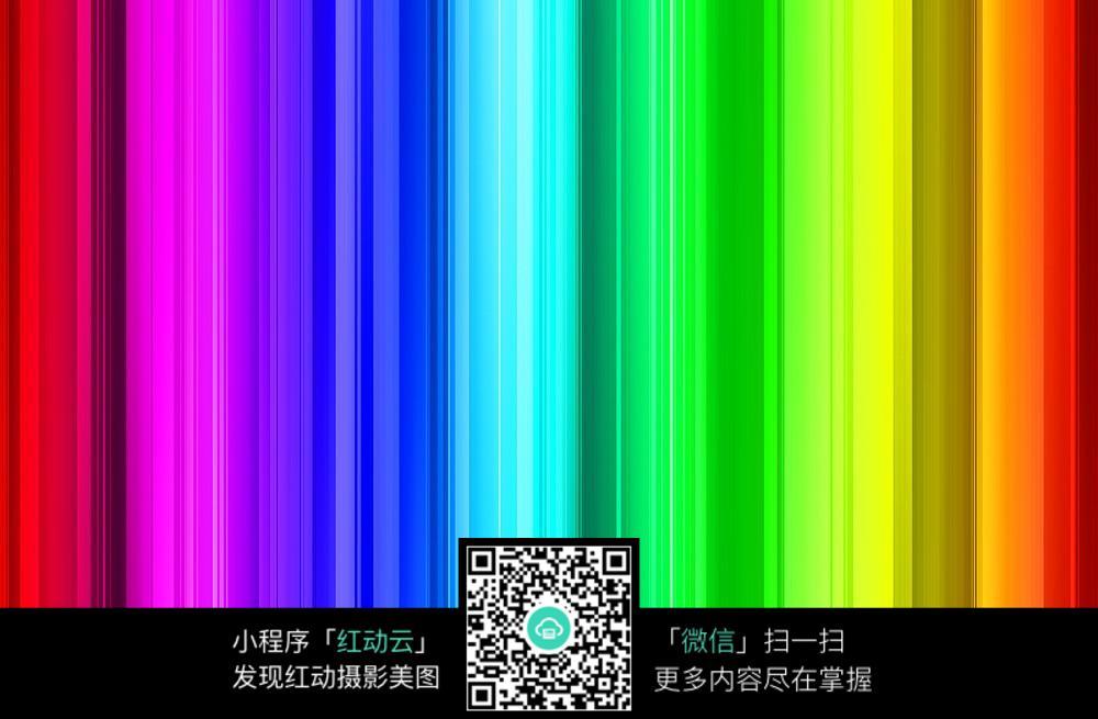 彩虹色渐变竖条纹模糊背景图片