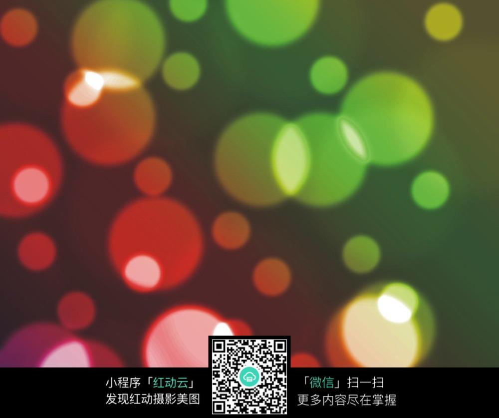红绿渐变灯光模糊背景素材图片