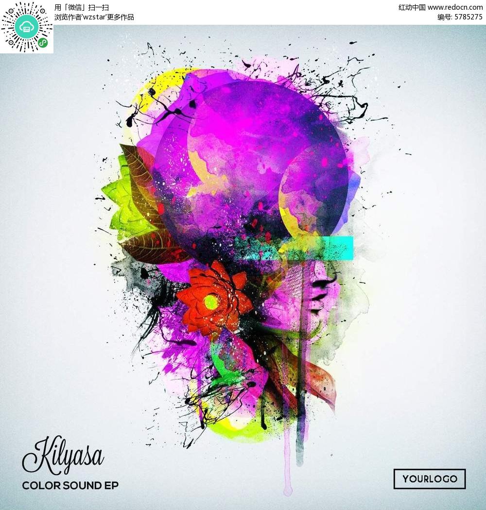 色彩艺术海报设计图片