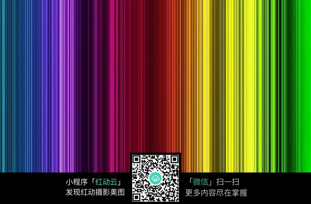 彩虹色竖纹拉丝模糊背景素材