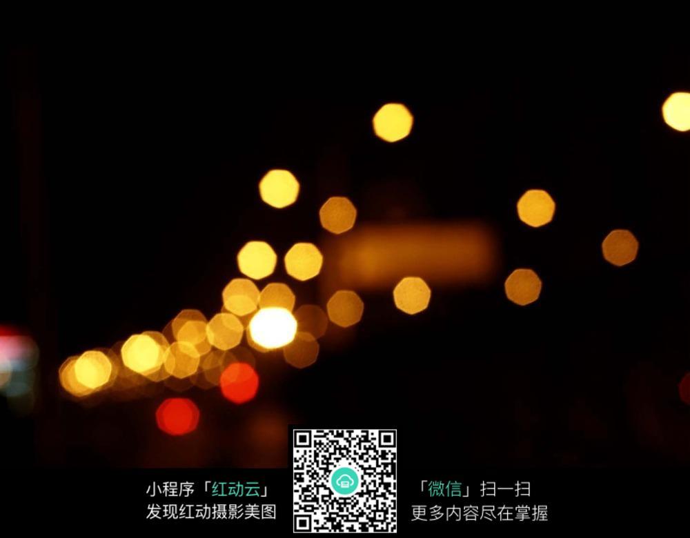 红黄渐变灯光模糊背景素材图片