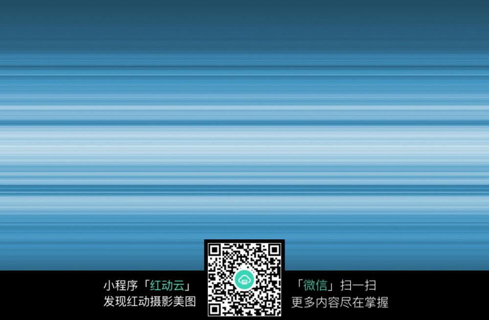 蓝色速度线条背景素材图片