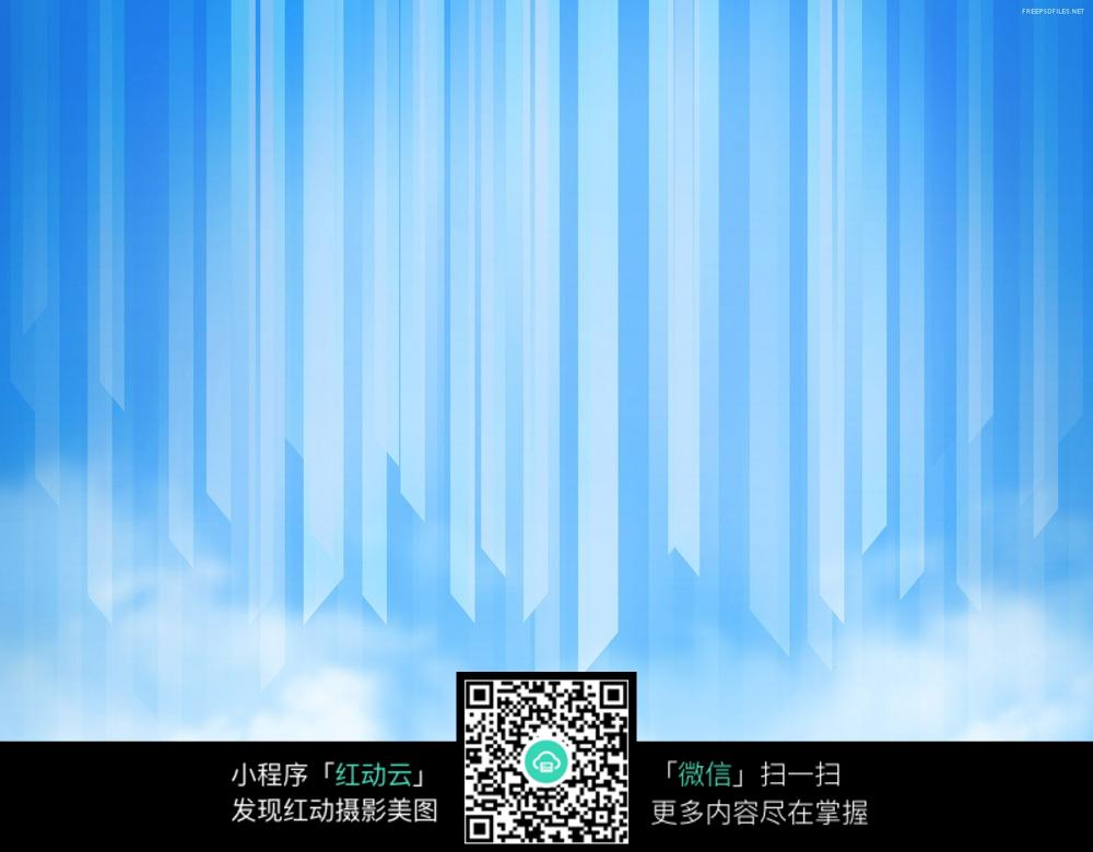 蓝色云雾竖条纹模糊背景素材