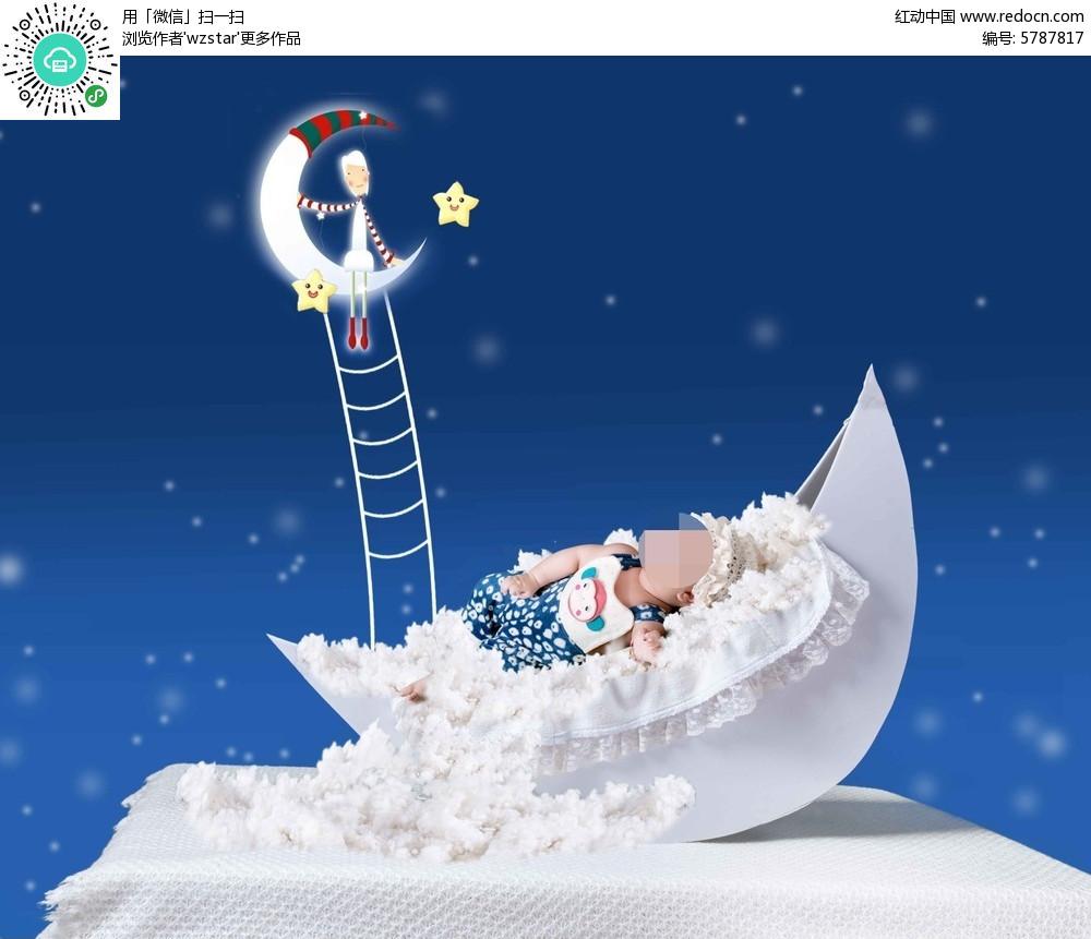 睡在月亮上的宝贝摄影海报模板PSD图片