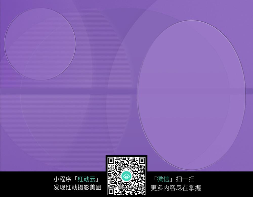 淡紫色简约背景素材