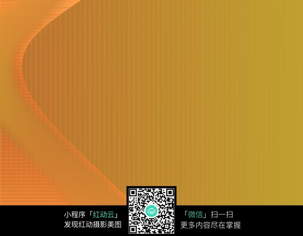 素材描述:红动网提供其他精美素材免费下载,您当前访问素材主题是黄色幻灯片背景,编号是5798565,文件格式JPG,您下载的是一个压缩包文件,请解压后再使用看图软件打开,图片像素是1024*768像素,素材大小 是44.13 KB。