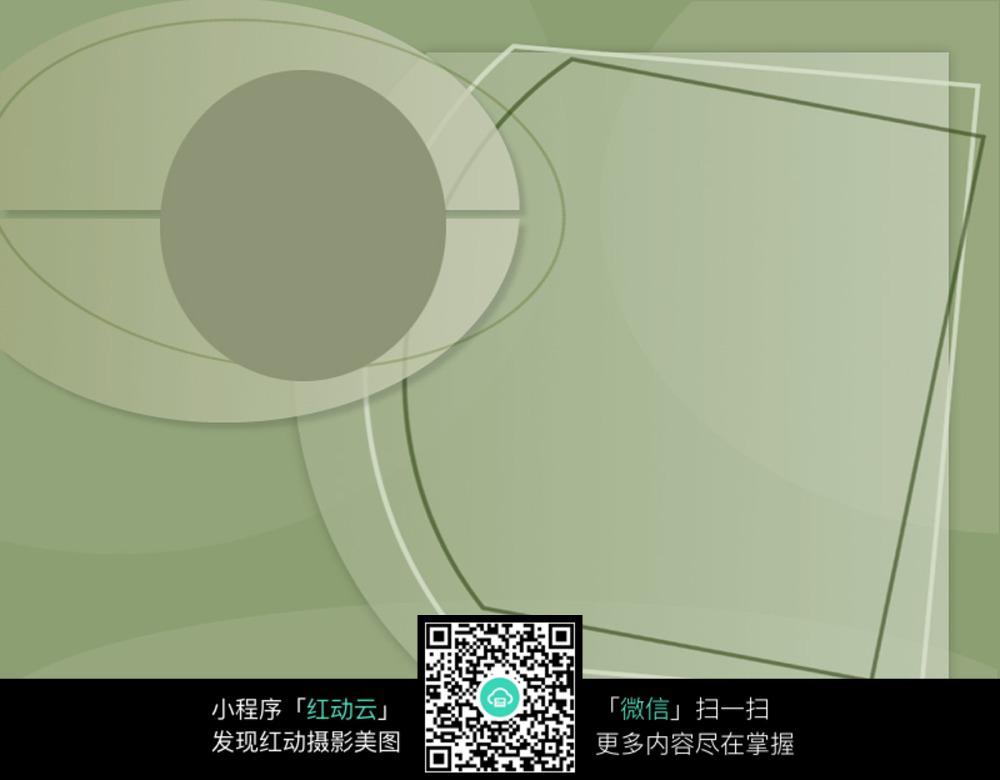 集合淡绿色幻灯片背景设计