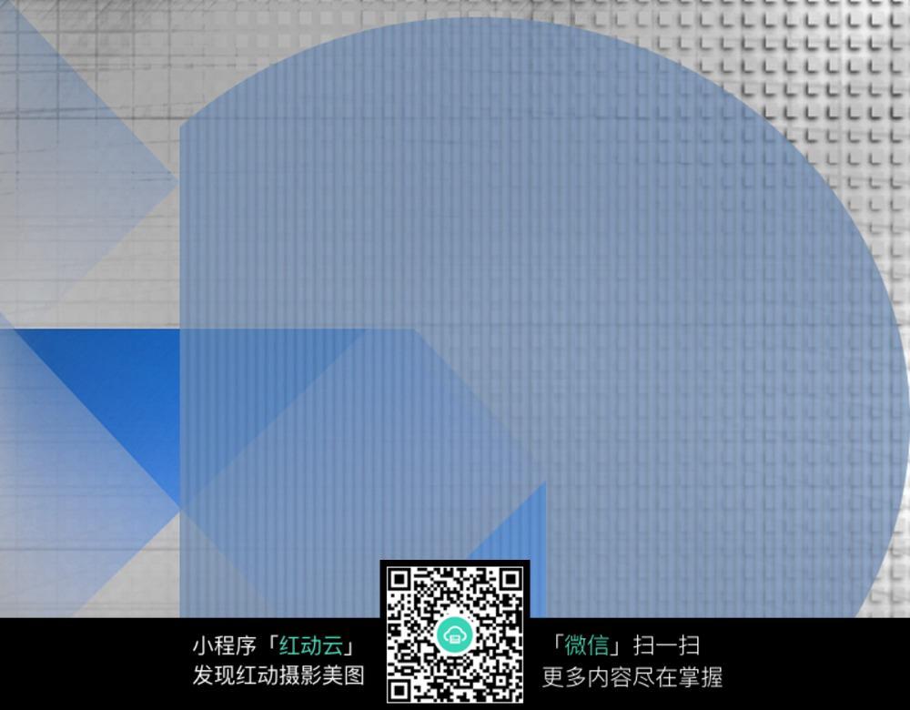 几何图形幻灯片背景图片免费下载 红动网