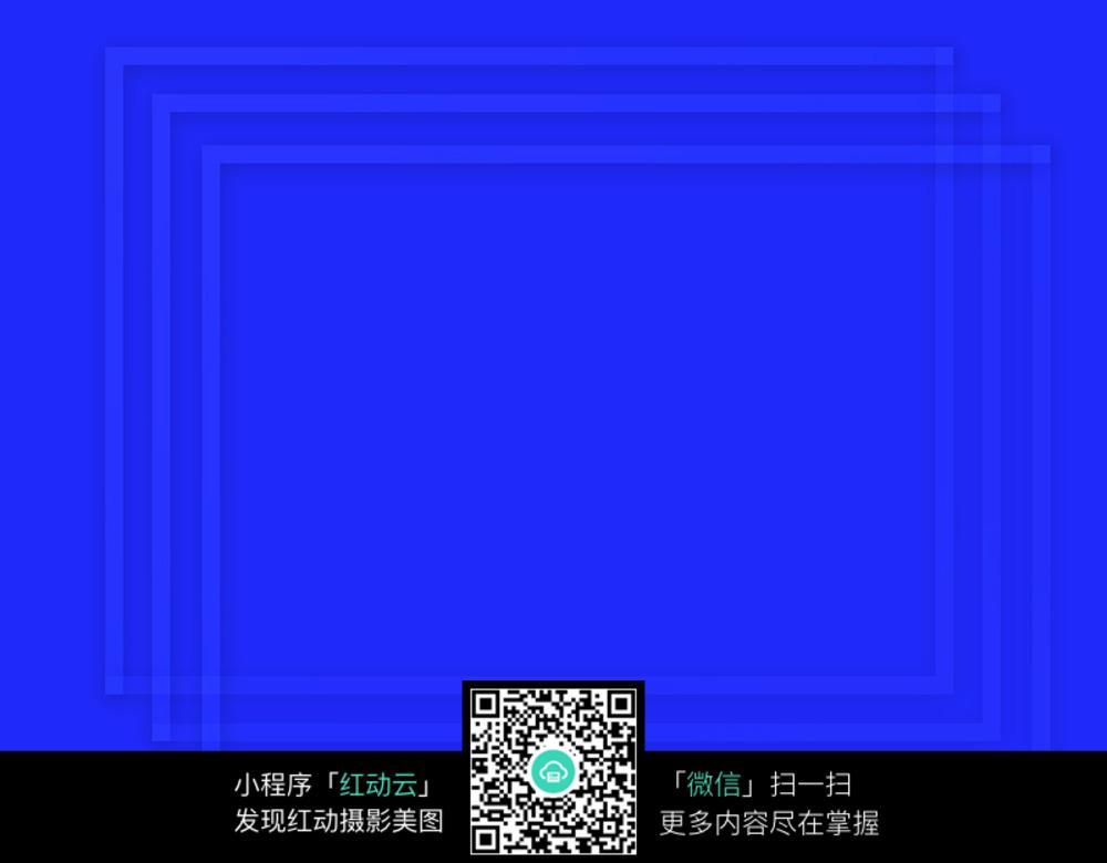 蓝色格子幻灯片背景