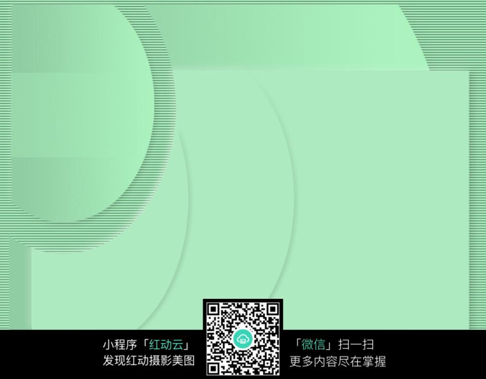 绿色创意背景素材图片