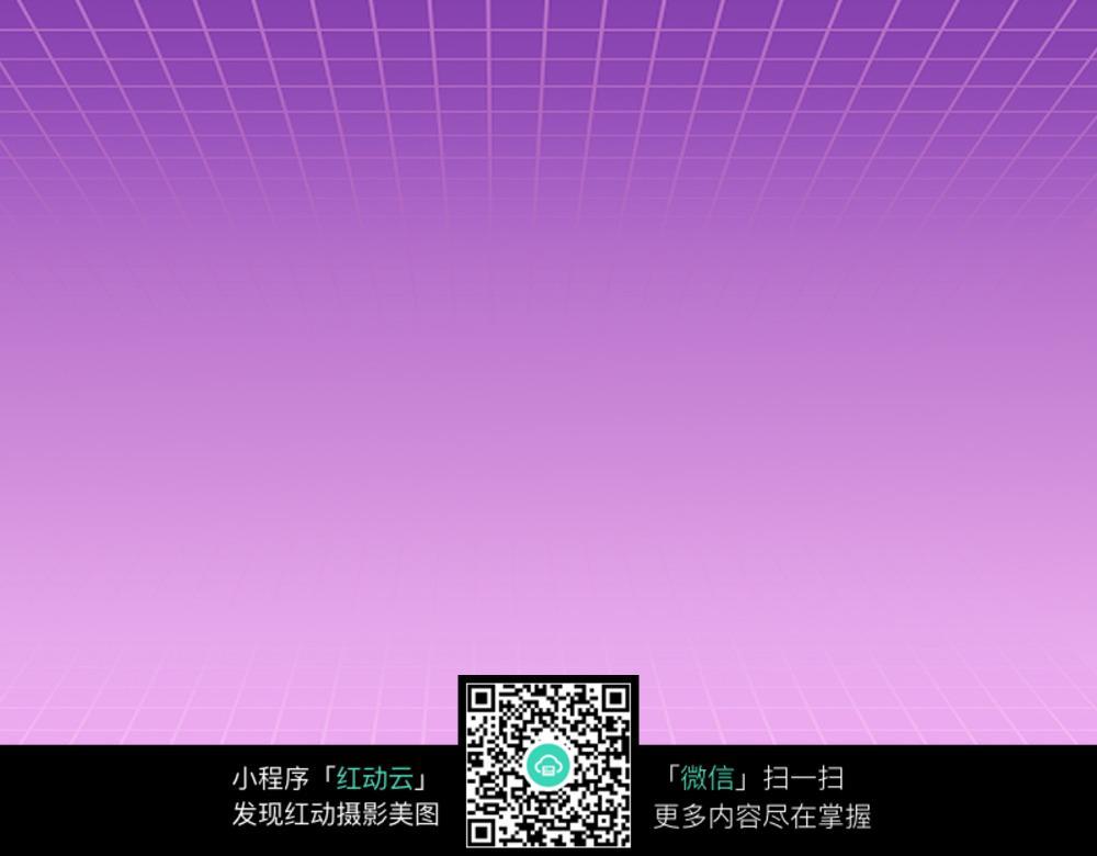 紫色格子底图素材
