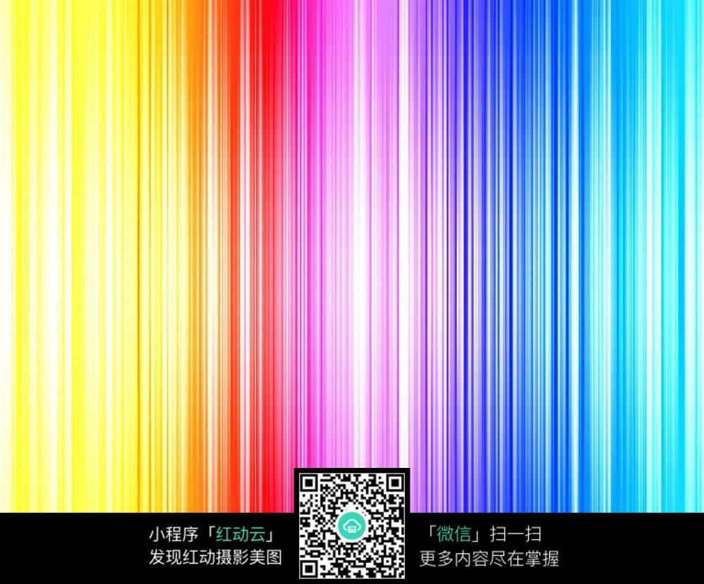 彩虹 线条底图 素材 图片